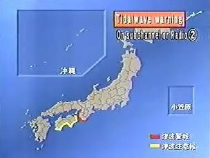 時、NHKは毎月1日のお昼前、午前11時59分から放送される。試験信号は、短く4回ほど鳴らされるが、何とも言えない不気味なテロップと相まってとても怖いのだ。
