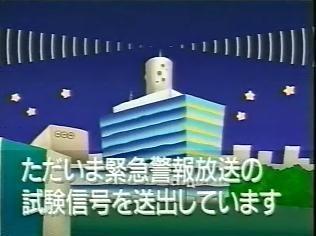 ボロボロボロ信号~怖い~(大地...