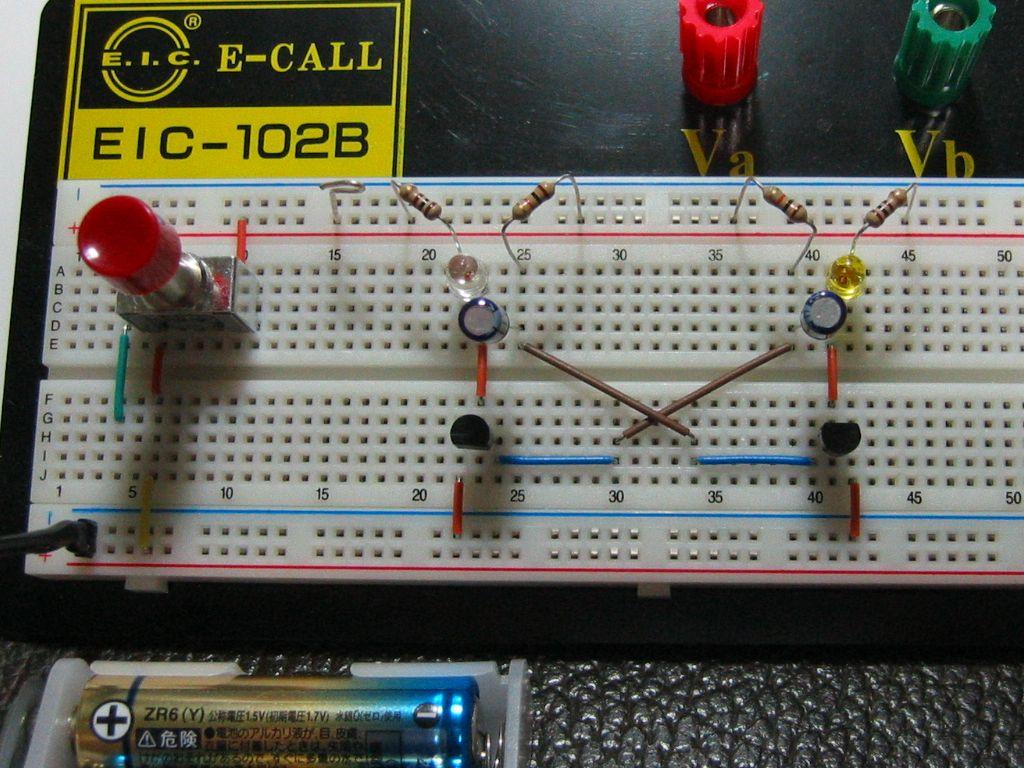 マルチバイブレータ回路と発光ダイオードを組み合わせた回路のブレッドボード実装例です。