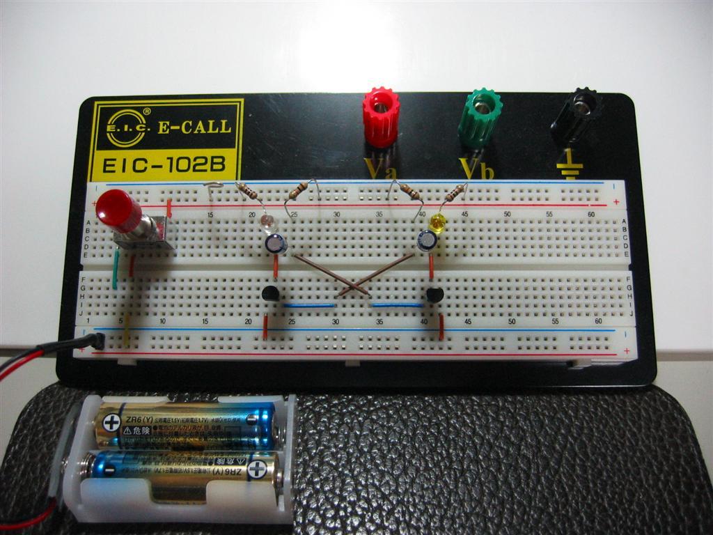 ブレッドボードとはこんな感じです。この後に出てくる回路を実際に実装しています。