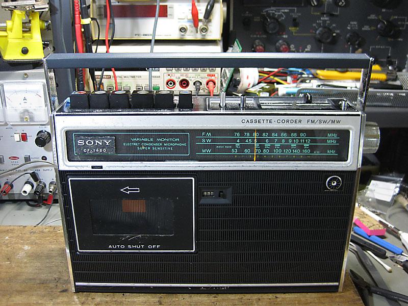 SONY CF-1450