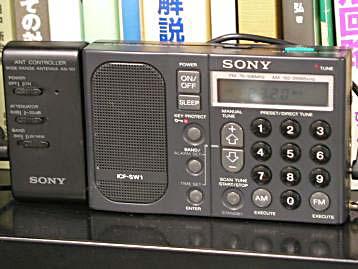 SONY ICF-SW1S