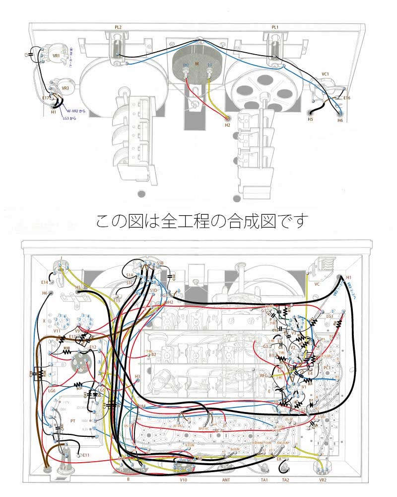 CD-14 9R-59D(S) 実体配線図サンプル | radio1ban