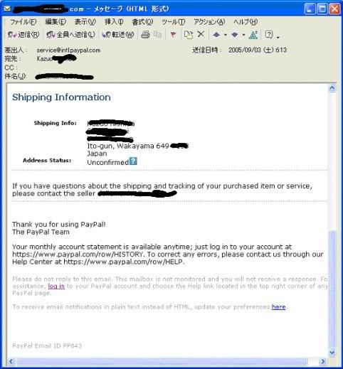 フィッシングメール急増中!怪しいメールにご注意 …