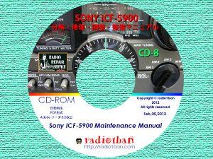 CD-8 SONY ICF-5900の分解・修理・調整・整備マニュアル -radio1ban-