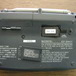 SONY ICF-SW07