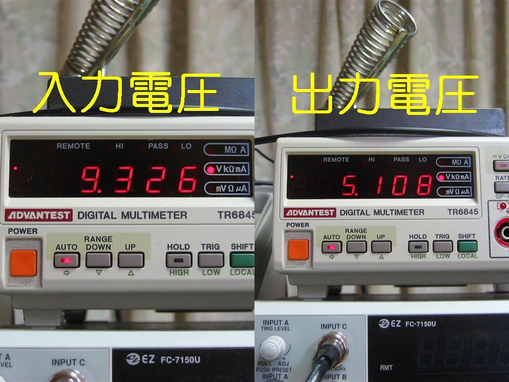テスターで電圧を計測しました