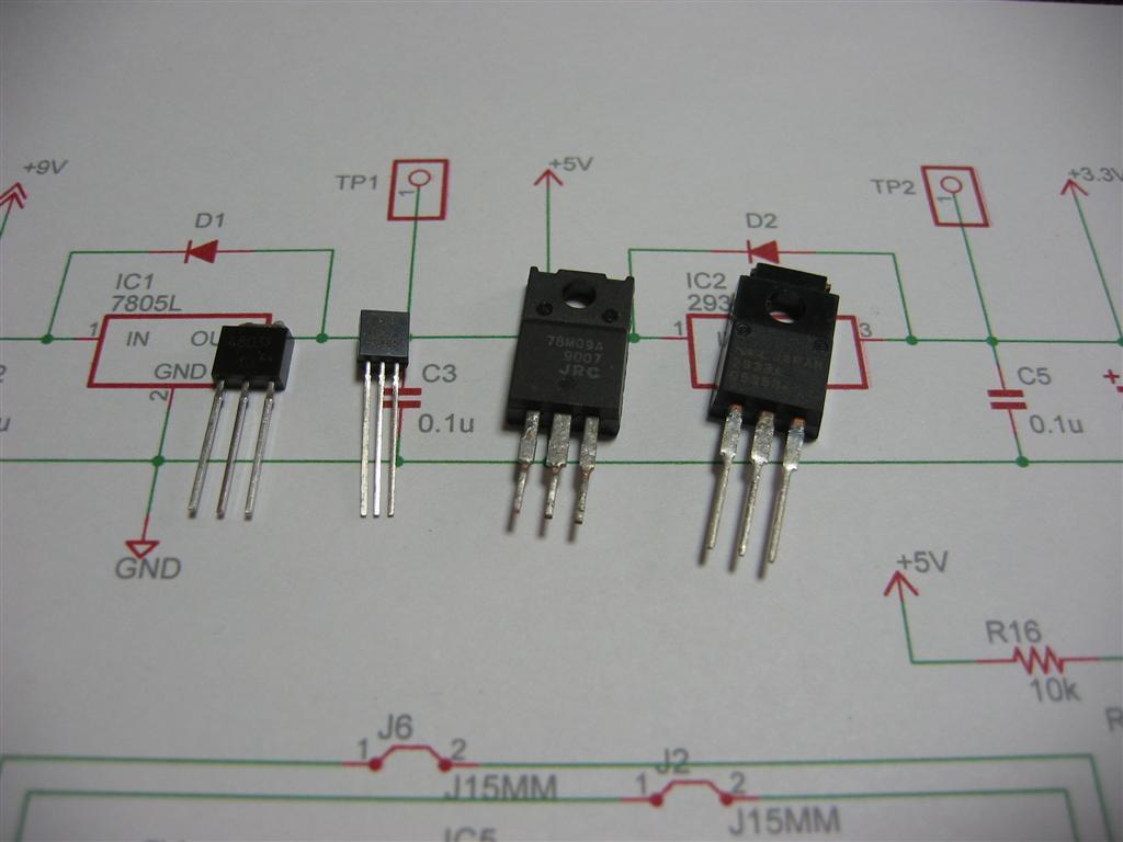 様々な形の3端子レギュレータ