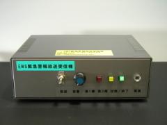 EWS緊急警報放送受信機