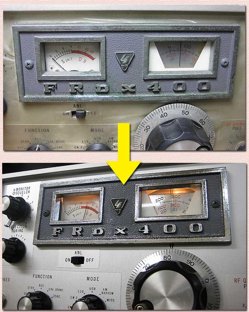 CD-8 SONY ICF-5900の分解・修理・調整・整備マニュアル radio1ban