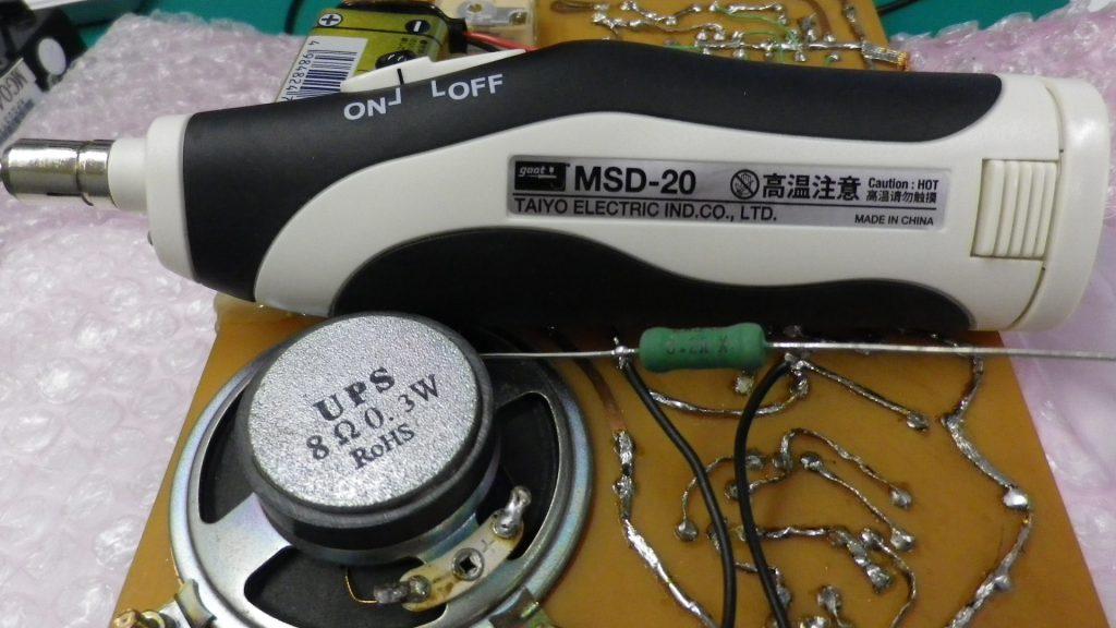 6石トランジスタラジオキット (CHERRY CK-666)
